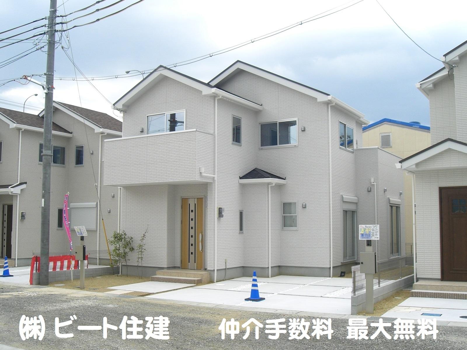 奈良県 新築 葛城市 新築 お買い得 仲介手数料 最大無料