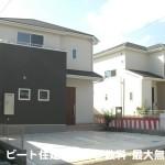 王寺町 本町 新築 全3棟 完売しました!