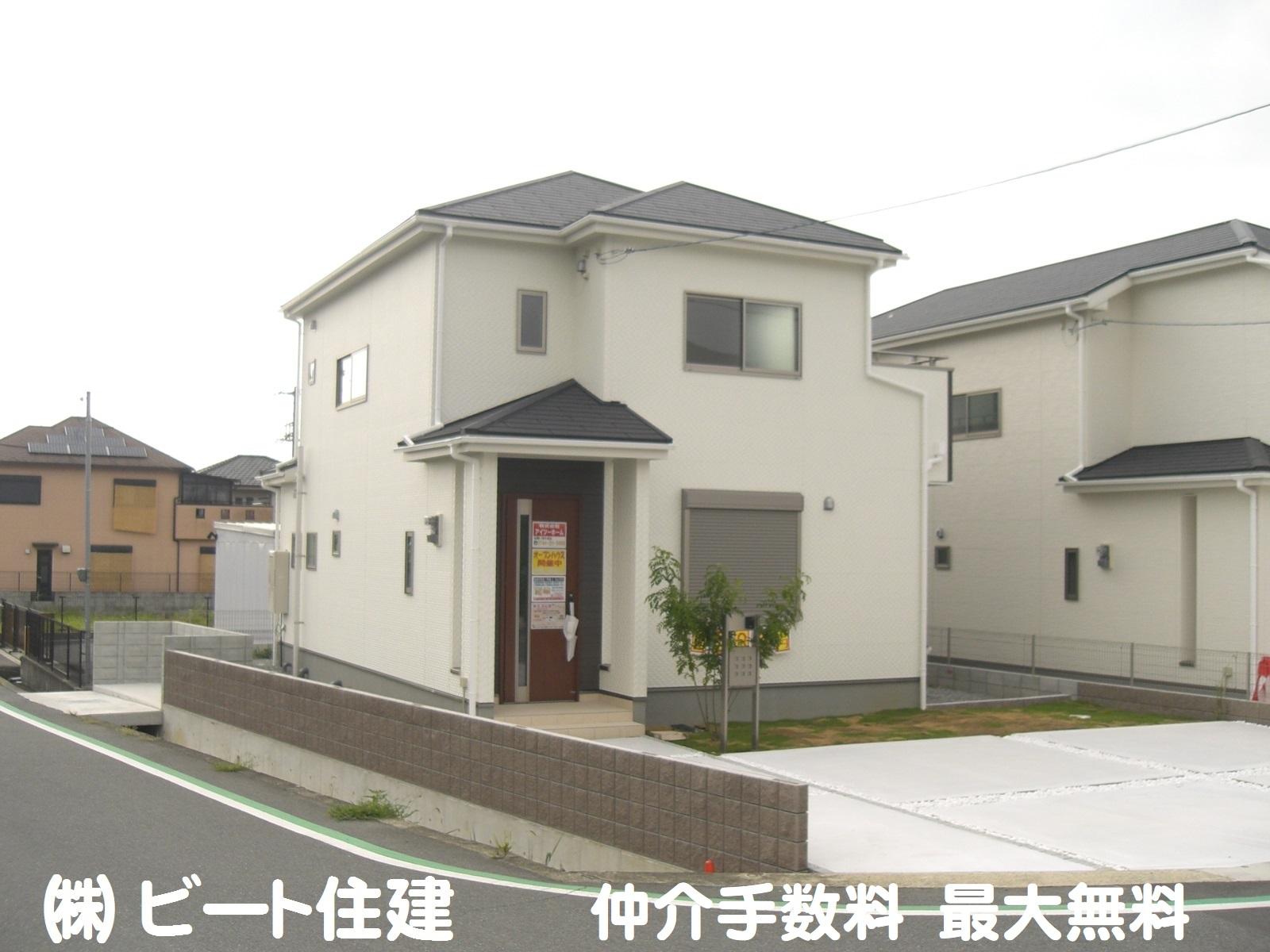 奈良県 新築 葛城市 新築-戸建て お買い得 仲介手数料 最大無料 大幅値引き ビート住建