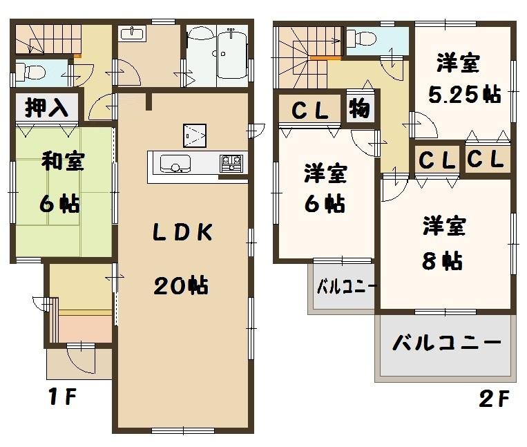 斑鳩町 幸前 新築 5号棟 大幅値下げ 頑張ります!