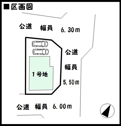 上牧町 滝川台 新築 限定1棟 三方角地