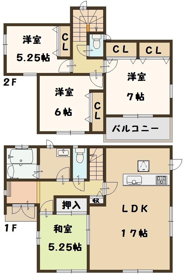 河合町 泉台 新築 1号棟 2380万円