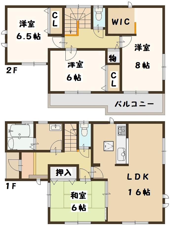 斑鳩町 幸前 新築 2号棟 2380万円