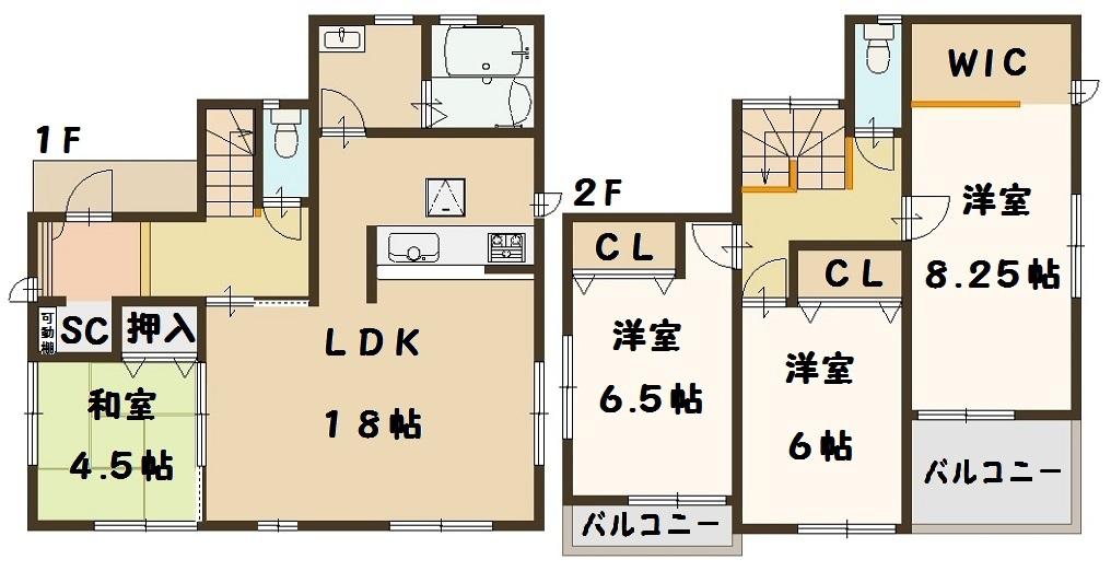 斑鳩町 幸前 新築 8号棟 大幅値下げ 頑張ります!