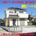 斑鳩町 法隆寺東 新築 全3棟 完売しました!