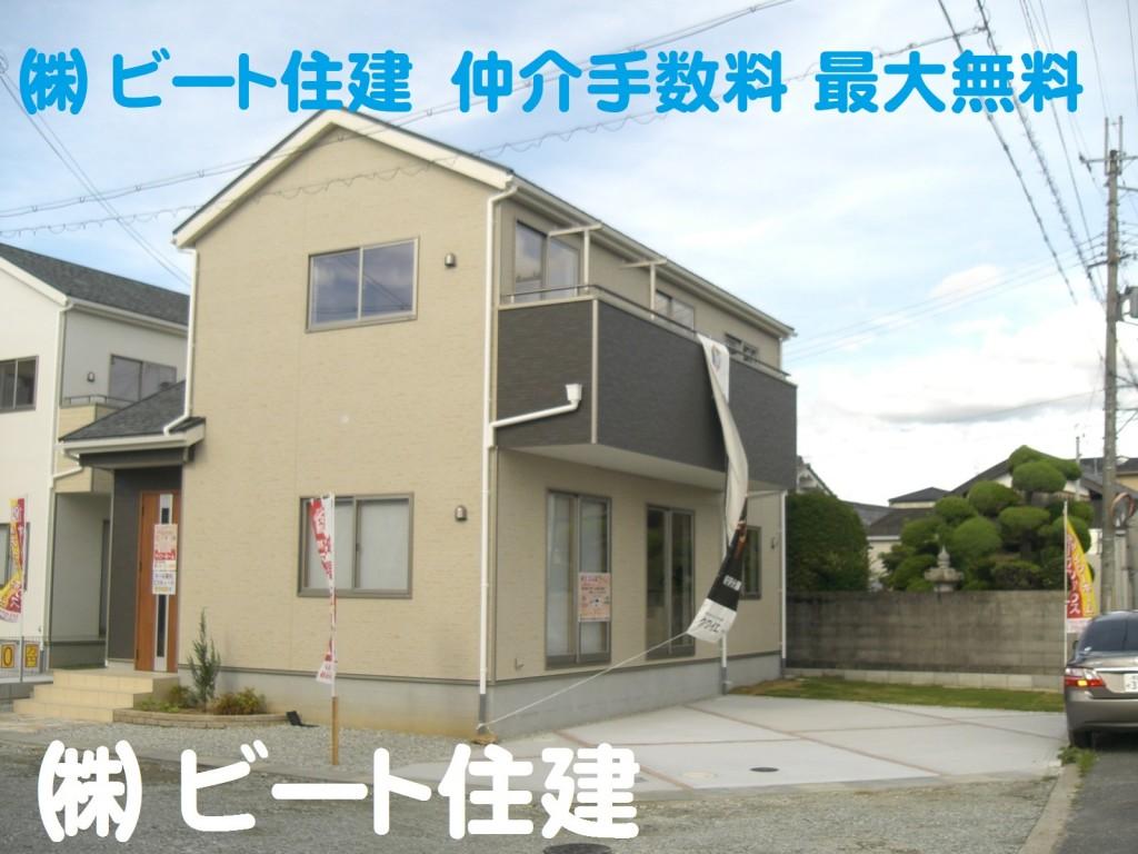 奈良県 広陵町 新築一戸建て お買い得 び (12)