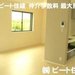 建物 施工 販売 飯田グループホールディングス 一建設 モデルハウス ご案内できます!