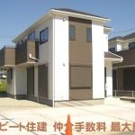 広陵町 大野 新築 建物高級 全3棟 完売しました!