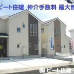 天理市 二階堂上ノ庄町 新築 全2棟 完売しました!
