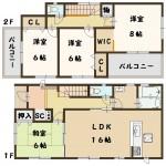 三郷町 東信貴ヶ丘 新築 1号棟 2080万円