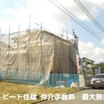 三郷町 美松ヶ丘西 新築 限定1棟 好評分譲中です!
