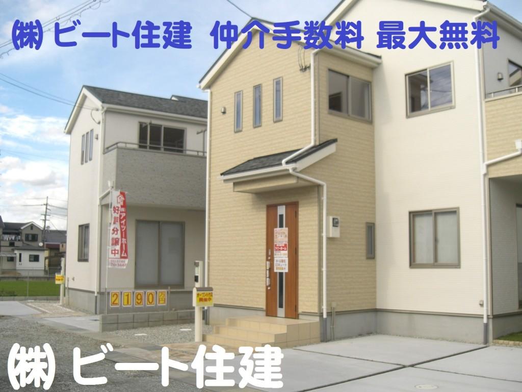 奈良県 広陵町 新築一戸建て お買い得 び (7)