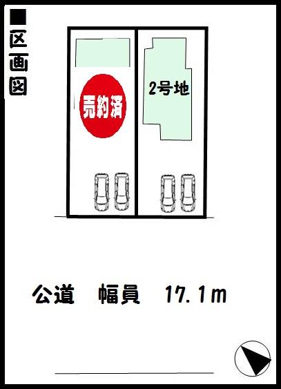 奈良県 新築 ビート住建 上牧町 片岡台 お買い得 仲介手数料 最大無料