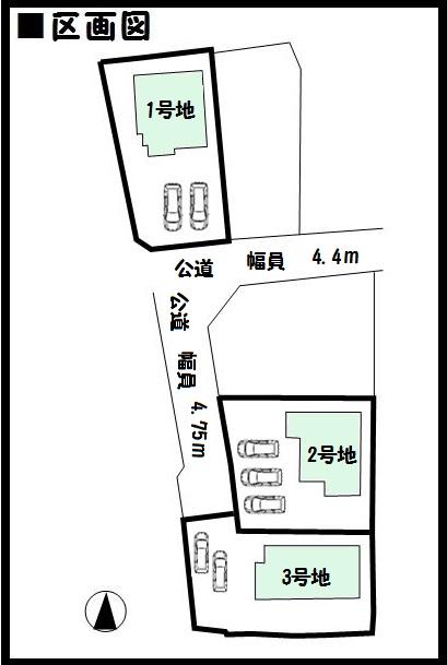 法隆寺東 新築 全3棟 好評分譲中です!
