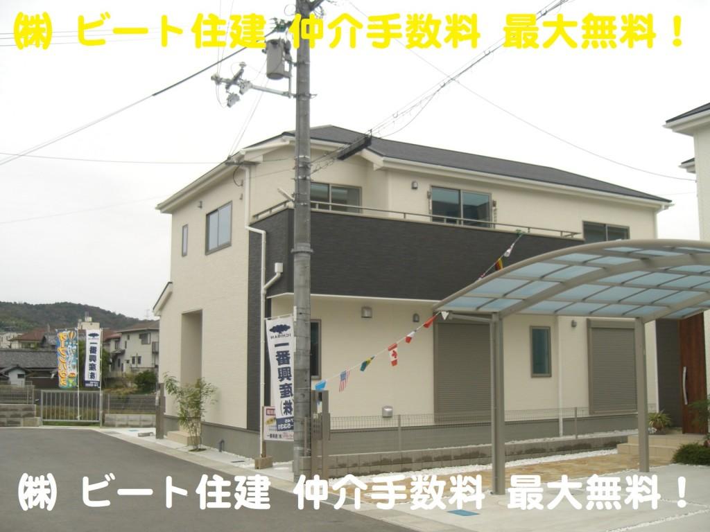 奈良県 新築 お買い得 10月 大幅値引き (114)