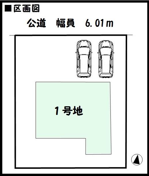 美松ヶ丘西 新築 1号棟 建物 ファースト住建