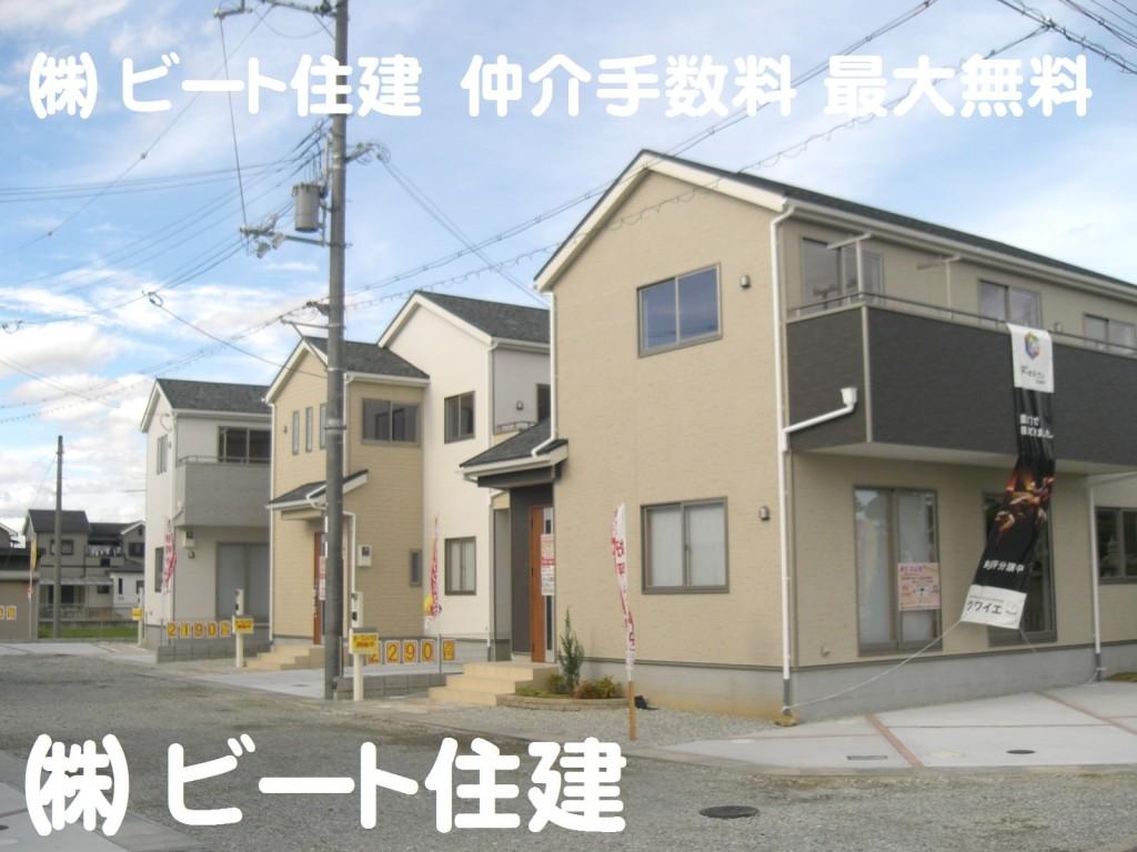 奈良県 広陵町 新築一戸建て お買い得 び (1)