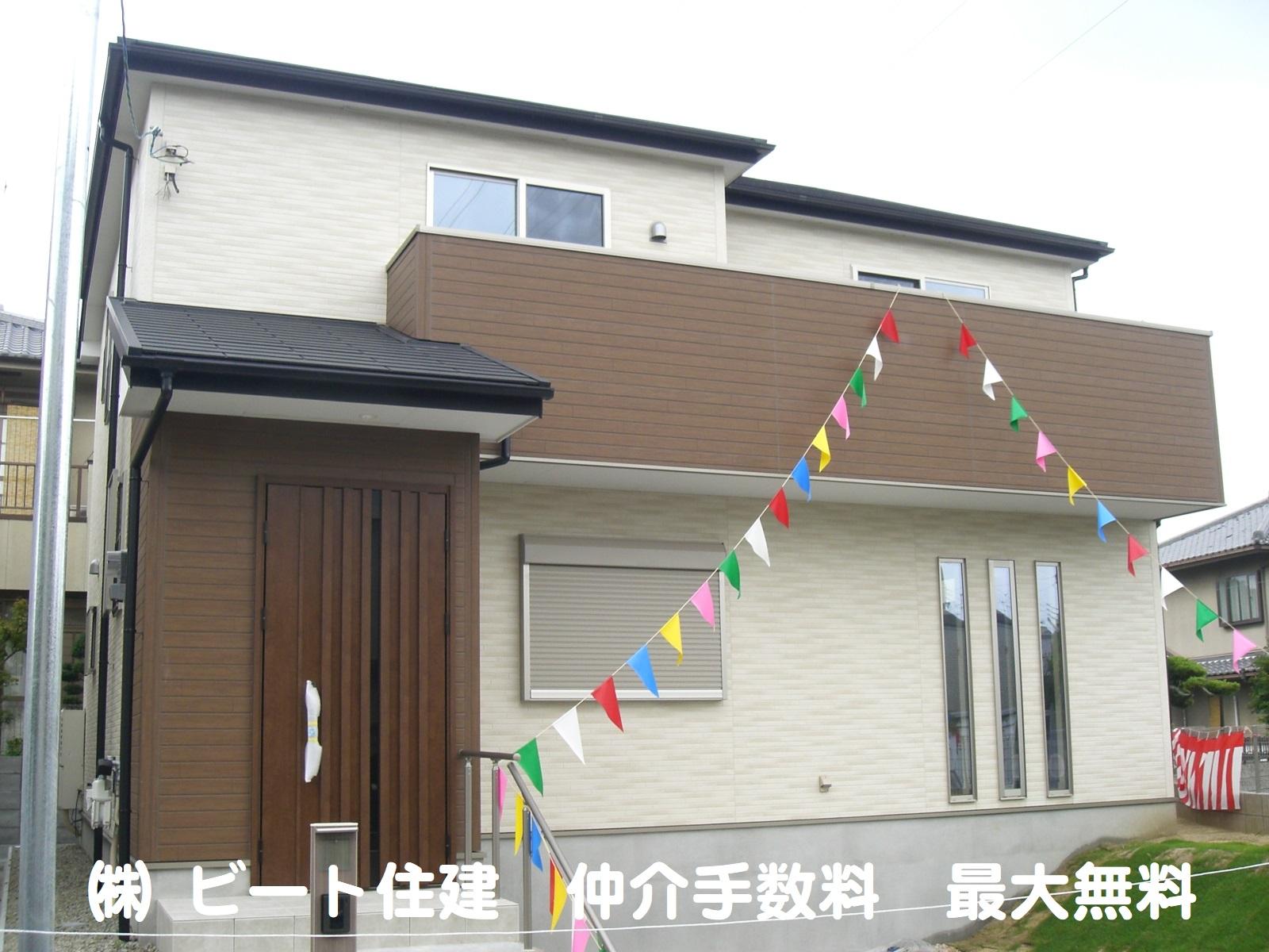 奈良県 河合町 新築 ビート住建 河合町 お買い得 仲介手数料 最大無料 大幅値引き 大幅割引き 頑張ります!