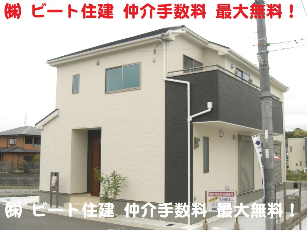 奈良県 新築 お買い得 10月 大幅値引き (115)