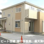 広陵町 三吉 斉音寺 新築 全6棟 3号棟 契約済み!