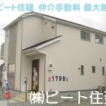 広陵町 三吉 斉音寺 新築 全3棟 1号棟  契約済み!