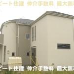 奈良県 新築 ビート住建 斑鳩町 新築 お買い得 大幅値引き 値下げ 仲介手数料 最大無料