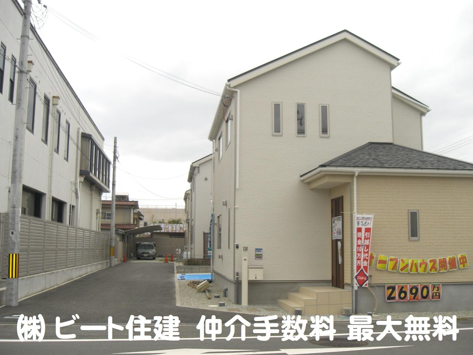 奈良県 磯城郡 川西町 結崎 新築 お買い得 仲介手数料 最大無料 値下げ 頑張ります!