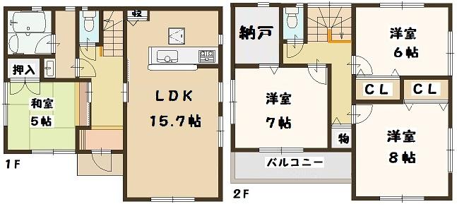 三郷町 東信貴ヶ丘 新築 2号棟 2080万円