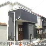 奈良県 新築 大和郡山市 新築 お買い得 仲介手数料 最大無料 ビート住建 大幅値引き頑張ります!