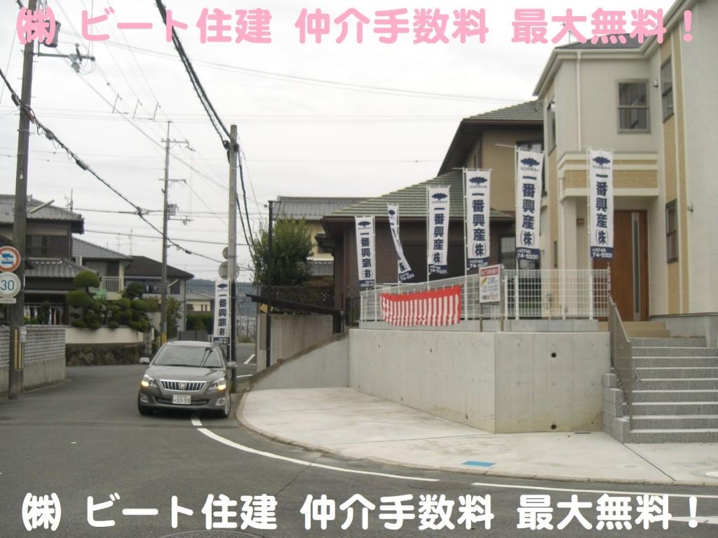 奈良県 新築 お買い得 10月 大幅値引き (121)