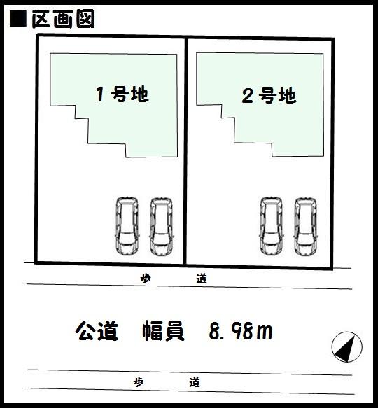 三郷町 立野南 新築 仲介手数料 無料!
