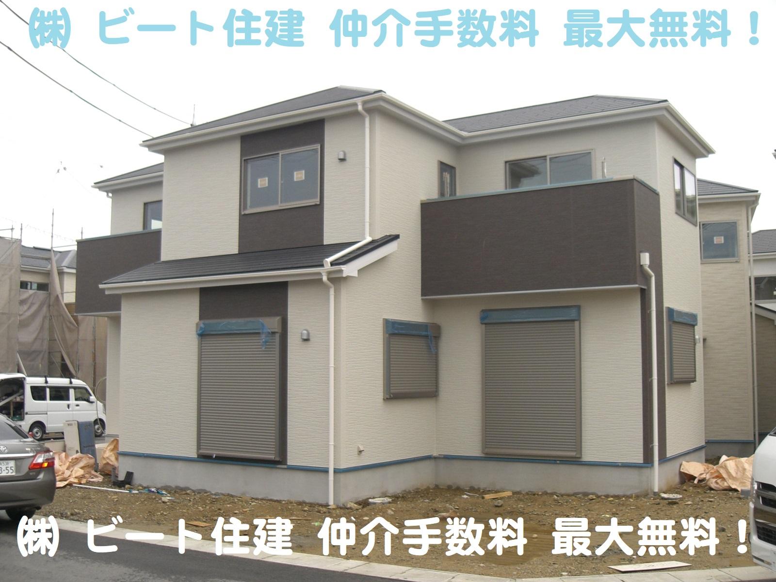 香芝市 & 斑鳩町 新築 モデルハウス 直ぐに ご案内できます。
