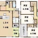 三郷町 美松ヶ丘西 1号棟 1790万円(間取)