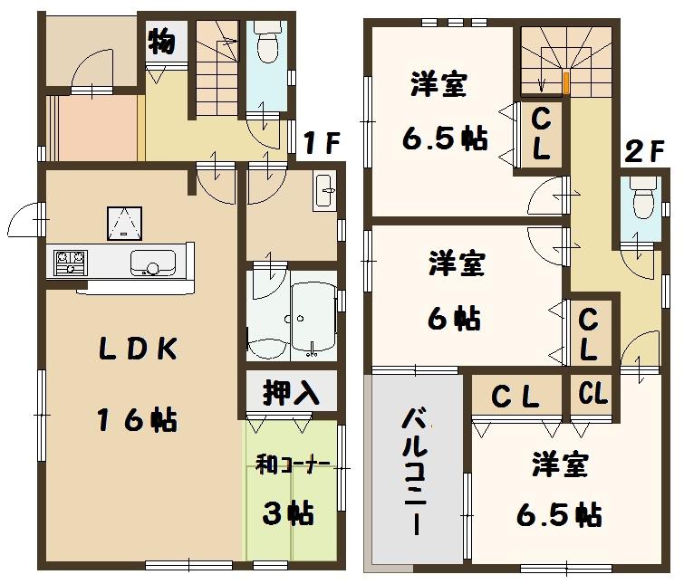 三郷町 美松ヶ丘西 1号棟 1880万円(間取)