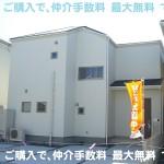 奈良県 飯田グループホールディングス 一建設 完成モデル ご案内できます。