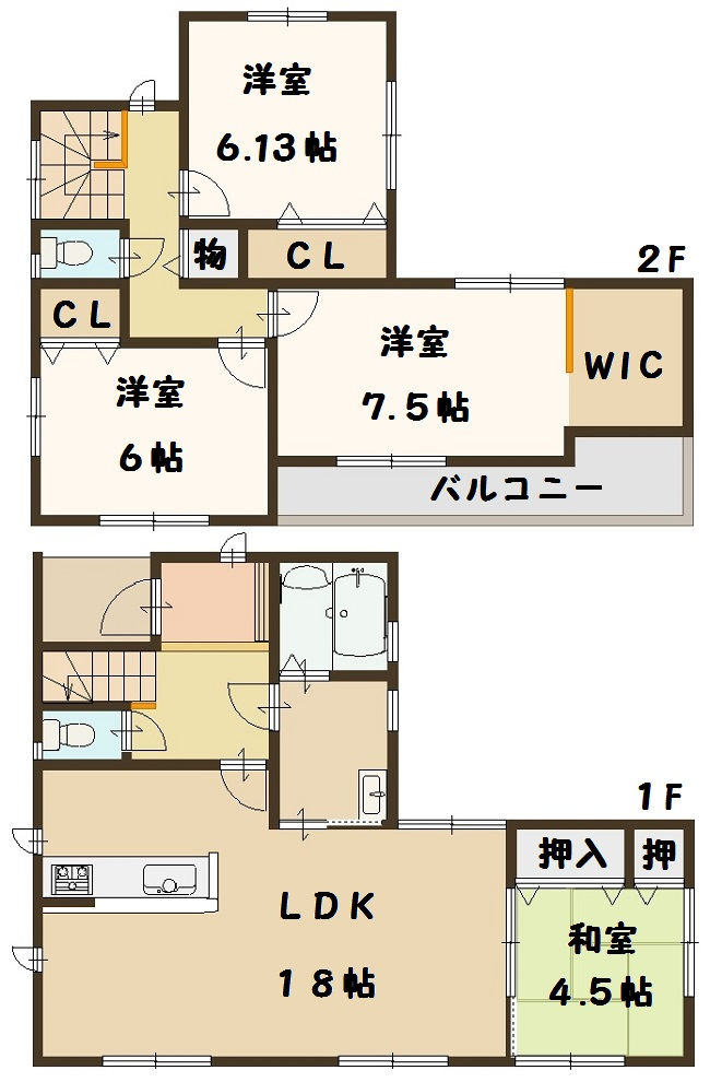 奈良県 大和郡山市 新築 1号棟 好評分譲中です!