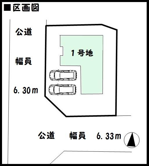 三郷町 新築 ご購入で、仲介手数料 最大無料です。