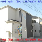 奈良県 新築一戸建て お買い得 ビート住建 斑鳩町 新築 お買い得 仲介手数料 最大無料