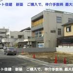 天理市 田井庄町 新築 全2棟 新規分譲中です!