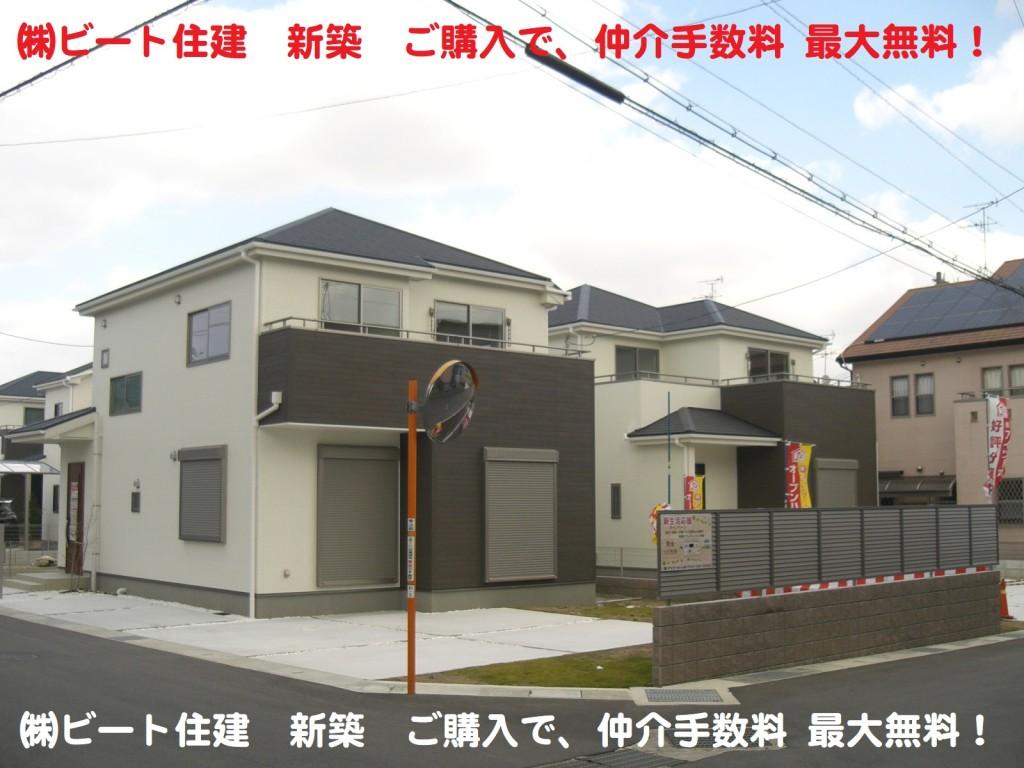 奈良県 新築 葛城市 東室 一建設㈱ 全7棟 好評分譲中   (5)
