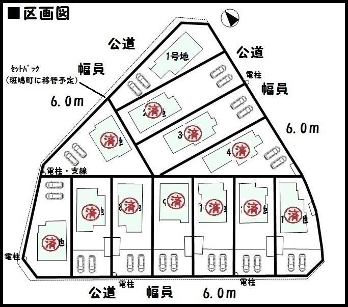 斑鳩町 龍田北 新築 1号棟 1980万円(間取)