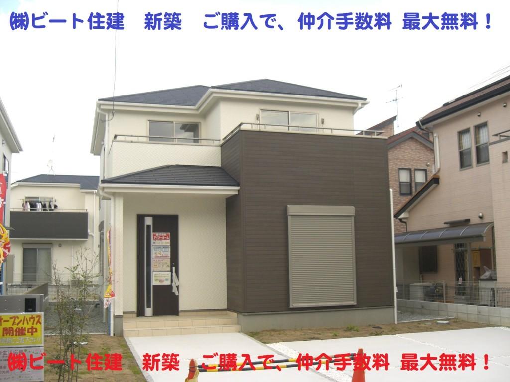 奈良県 新築 葛城市 東室 一建設㈱ 全7棟 好評分譲中   (7)