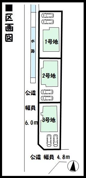 田原本町 秦庄 新築 1号棟 建物 配置図面 建物 飯田グループ 一建設