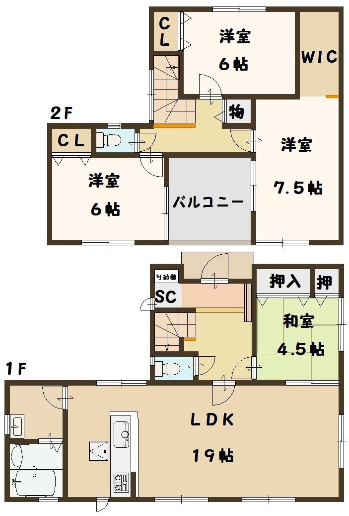 奈良県 大和郡山市 新築 2号棟 好評分譲中です!