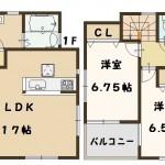 香芝市 尼寺 新築 1号棟 1580万円 お買い得