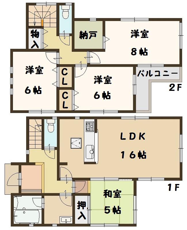 大和高田市 野口 新築 2号棟 1500万円