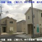 大和高田市 市場 新築 全11棟 残1棟 7号棟~11号棟 完売です!