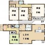 大和高田市 野口 新築 1号棟 1980万円