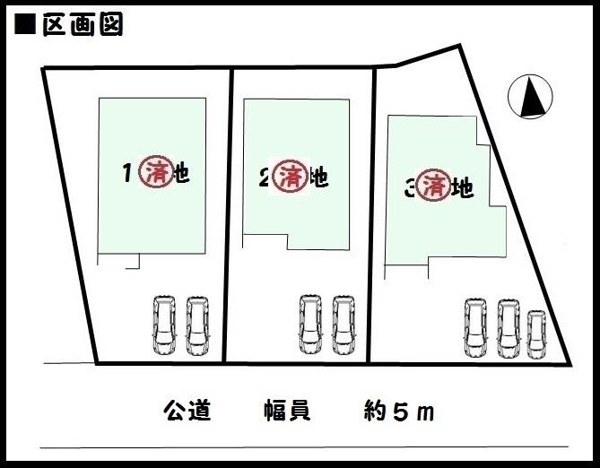 香芝市 磯壁 新築 全3棟 好評分譲中