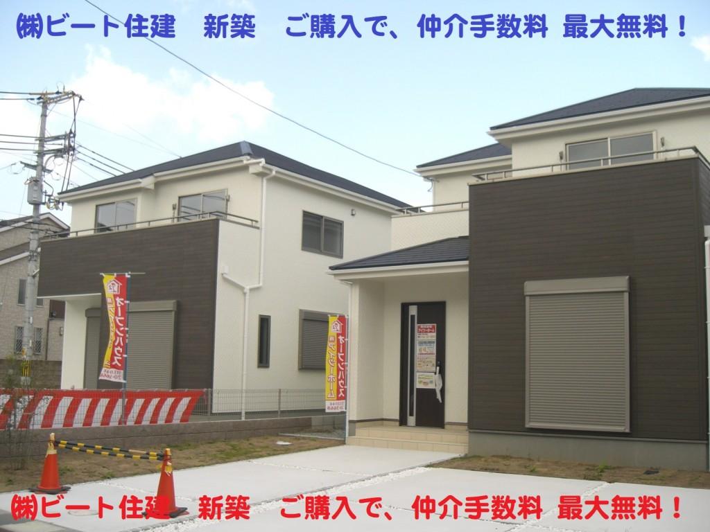 奈良県 新築 葛城市 東室 一建設㈱ 全7棟 好評分譲中   (8)
